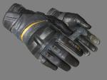 ★ Мотоциклетные перчатки | Затмение (Поношенное)