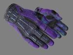 ★ Sport Gloves