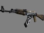 AK-47 | Пустынный повстанец (Немного поношенное)
