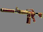 M4A1-S   Chantico's Fire (Немного поношенное)