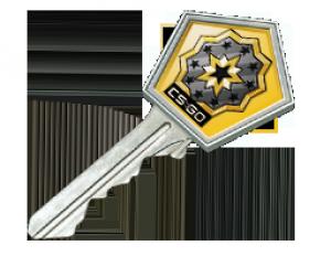 Ключ от хромированного кейса #3