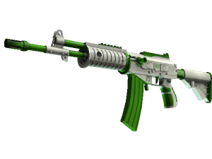 Galil AR | Eco - Кейсы Дота 2