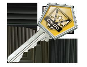 Ключ от Охотничьего кейса