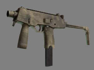 MP9 | Песчаная штриховка - Кейсы КС ГО