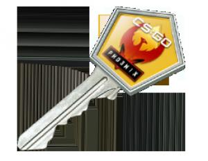 Ключ от кейса операции «Феникс»