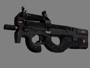 P90 | Элитное снаряжение