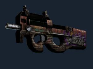 P90 | Грузовой