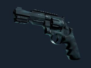 Револьвер R8 | Брызги воды