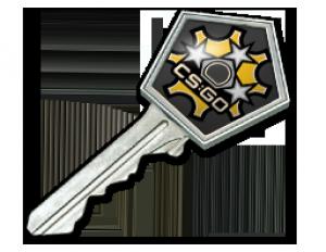 Ключ от револьверного кейса