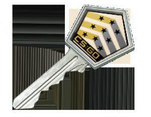 Ключ от темного кейса
