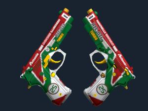 Сувенирный Dual Berettas | Турбодвойники