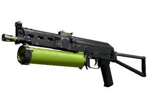Сувенирный ПП-19 Бизон | Химический зелёный