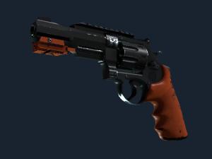 Сувенирный Револьвер R8 | Нитро