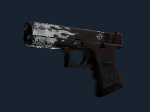 StatTrak™ Glock-18 | Оксидное пламя